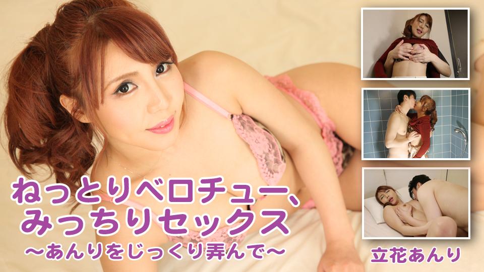AV女優 av9898 立花あんり PPV(単品購入/販売)