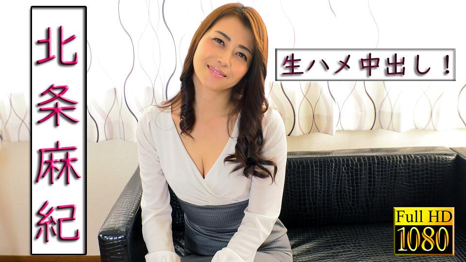 AV女優 ハッピーハウス 北条麻紀 PPV(単品購入/販売)