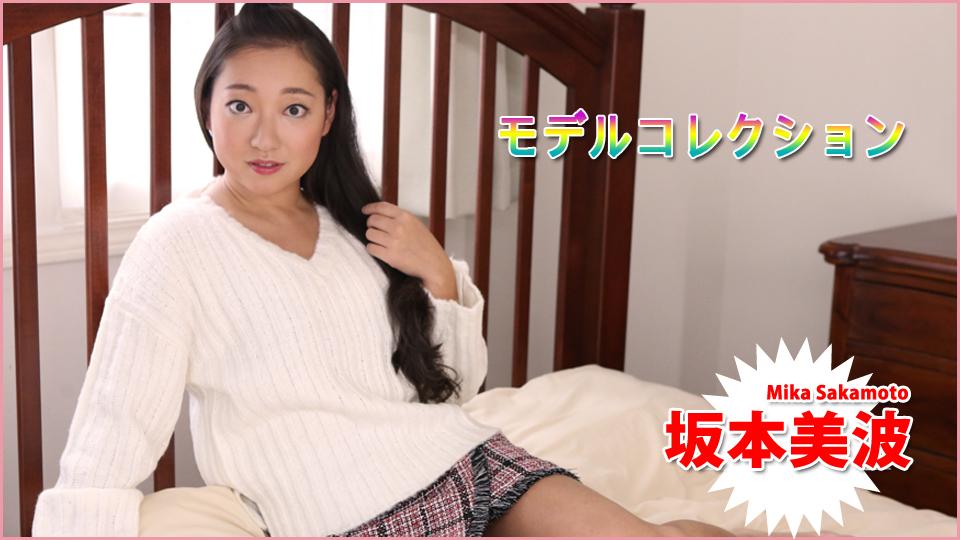 モデルコレクション : 坂本美波 : 【av9898】