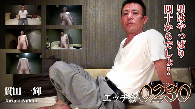 43歳 165cm 60kg サラリーマン
