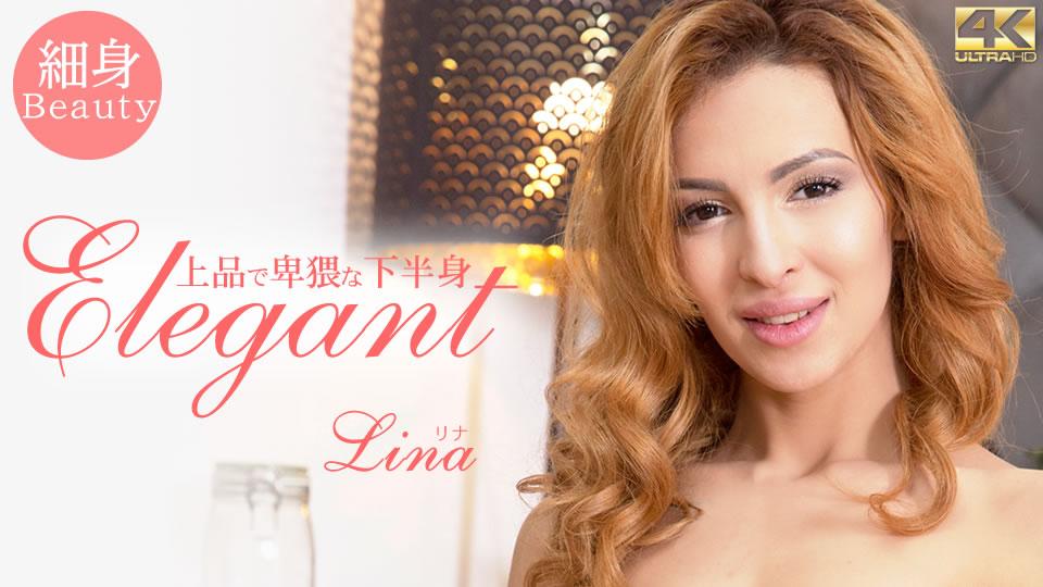 上品で卑猥な下半身 Elegant Lina Montana:リナ:金髪天國