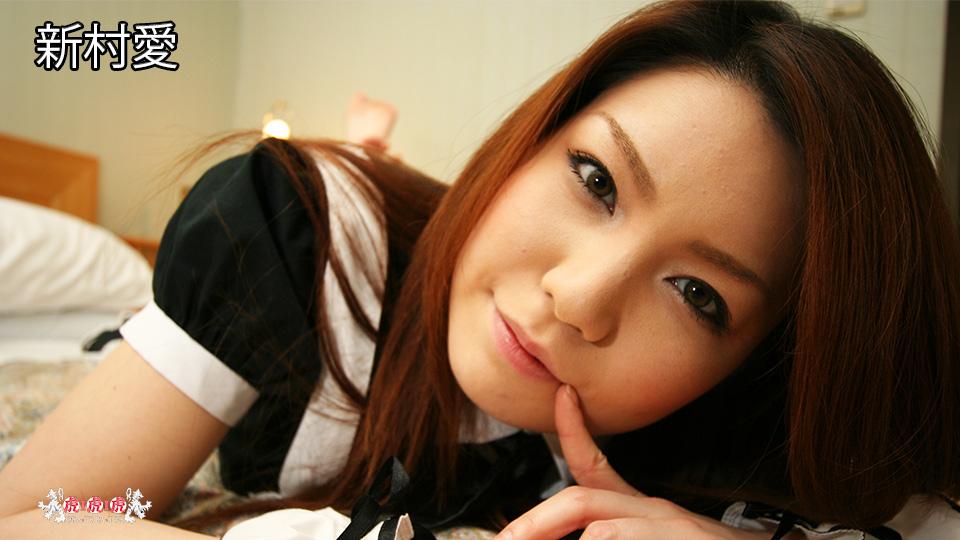 大和シコシコ【TORA TORA-hey】新村愛