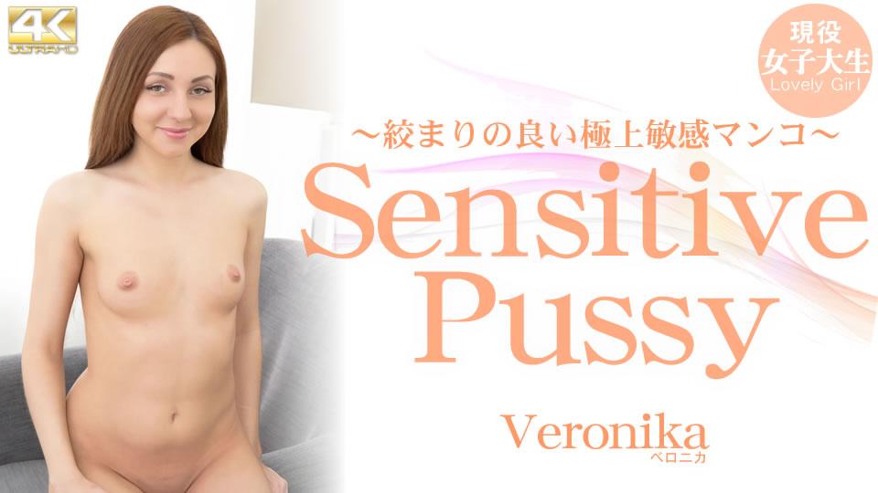 締まりの良い極上敏感マンコ Sensitive Pussy Veronika Fare:ベロニカ:金髪天国