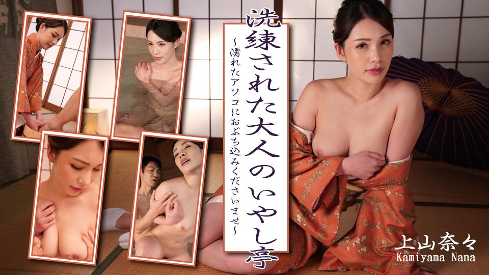 AV女優 av9898 上山奈々 PPV(単品購入/販売)