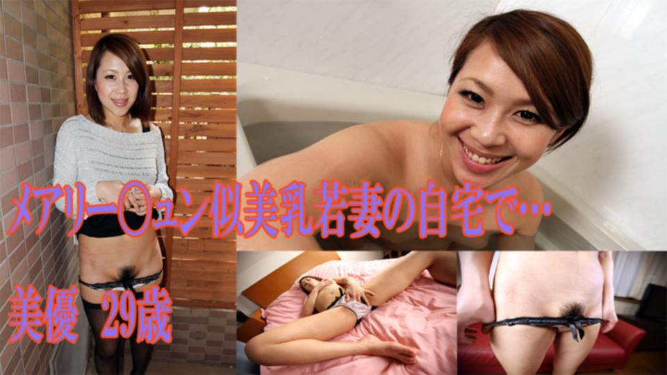 高〇メアリージュン似の人妻の自宅でディルドオナニーとス股っ!! 美優 29歳:GALAPAGOS