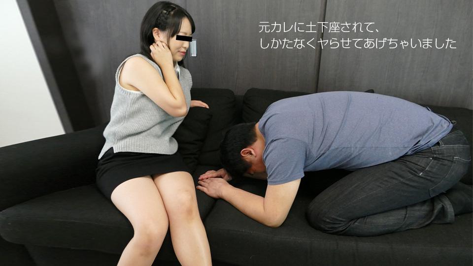 山崎麻里子:もう一回だけヤらせて!【エロックスジャパンZ】