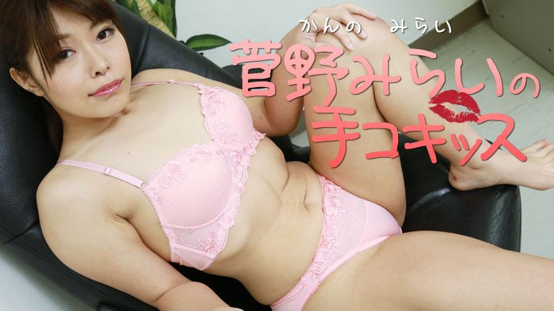 色白 AV女優 手コキ フェラ抜き 口内射精 ベロチュー