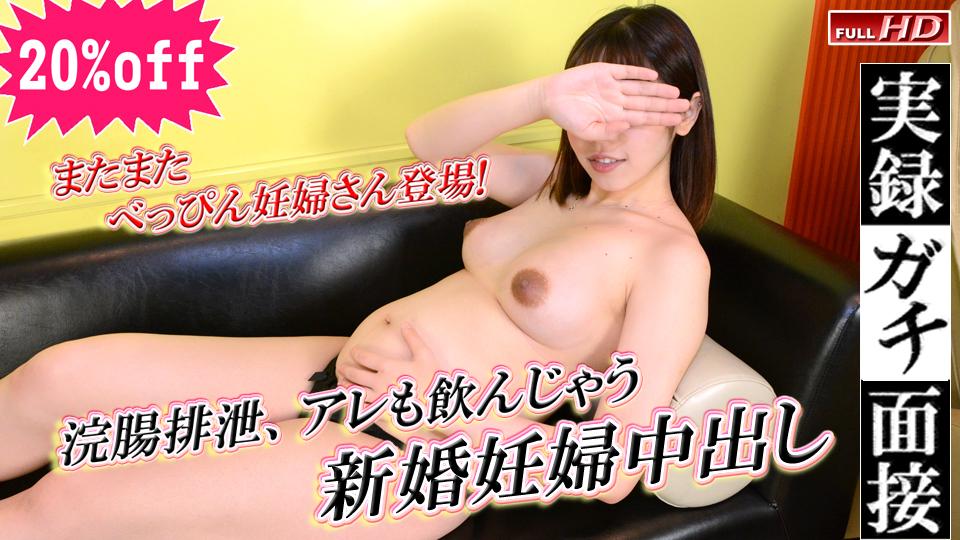 素人 ガチん娘 ミチル PPV(単品購入/販売)