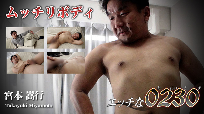 32歳 165cm 70kg サラリーマン
