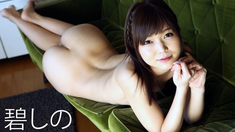 AV女優 ハッピーハウス 碧しの PPV(単品購入/販売)