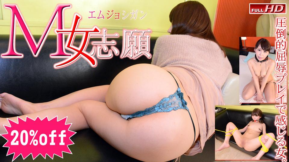 素人 ガチん娘 ナナ PPV(単品購入/販売)