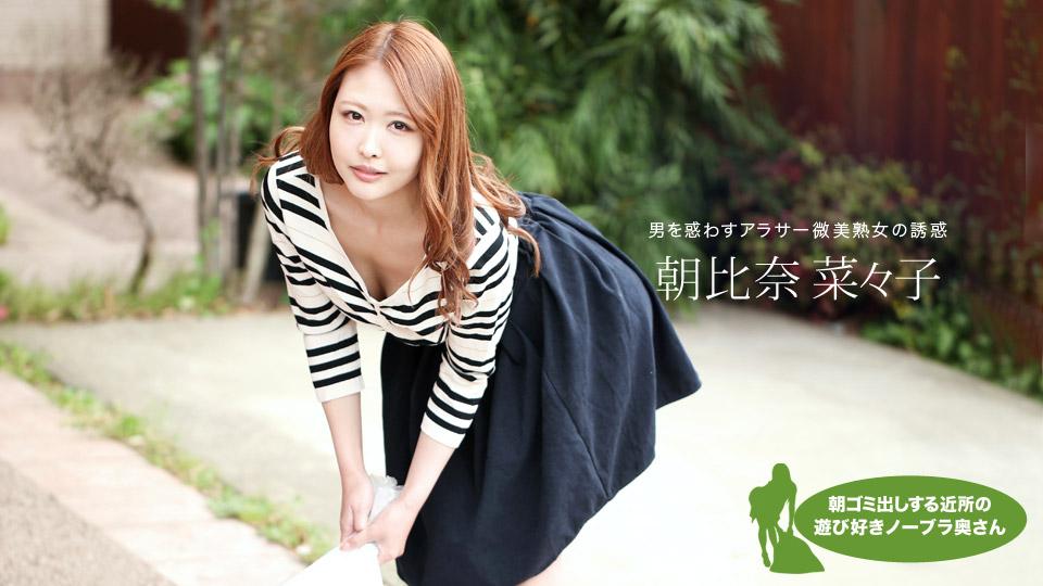 一本道 Hey動画 サンプル 本編無修正 痴女 スリム 生ハメ 中出し 有名女優