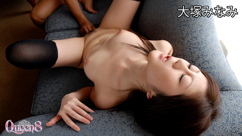 AV女優 大塚みなみ 痴女 電マ スリム 潮吹き 美少女 ハメ撮り