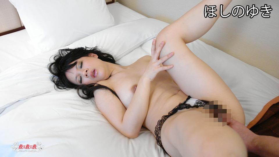 AV女優 TORA TORA ほしのゆき 電マ ギャル お姉さん PPV(単品購入/販売)