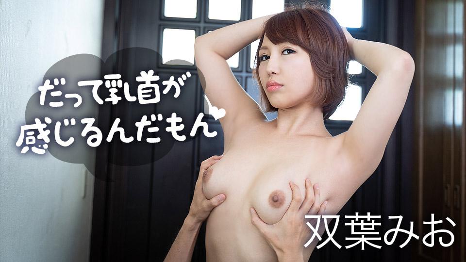 Hey動画 中出し 有名女優