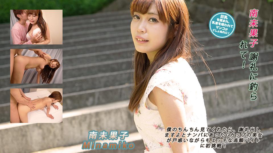 HD 拘束 痴女 電マ モデル 美少女