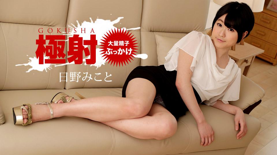エロックスジャパンZ  無修正 AV女優