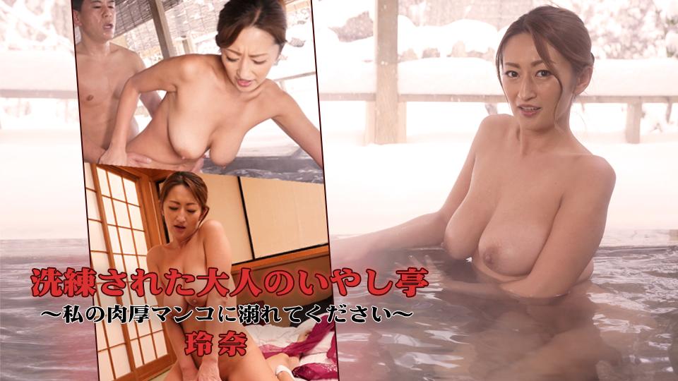 av9898 Hey動画  無修正 HD 熟女 人妻 中出し コスプレ 野外露出 有名女優