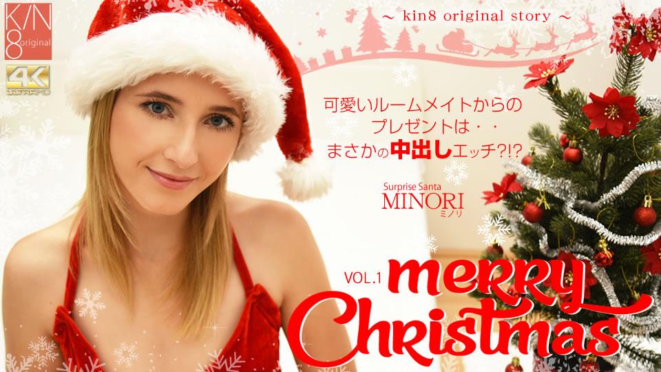 クリスマス限定配信 Merry Christmas 可愛いルームメイトからのプレゼントは・・まさかの中出しエッチ!? VOL1 Surprise Santa Minori:金髪天國