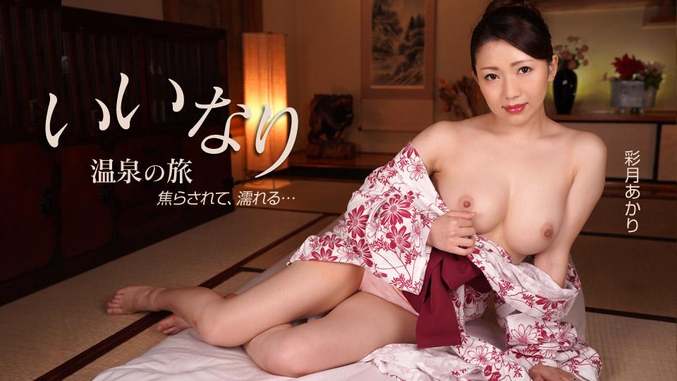 美乳 中出し 巨乳 パイパン オナニー パイズリ 手コキ クンニ 美脚 美尻 浴衣 着物