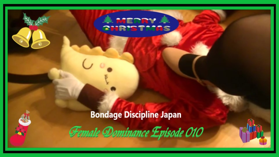 Female Dominance Episode 010 ☆彡:Bondage Discipline Japan