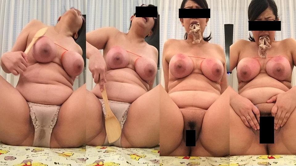 真実の淫乱変態マゾ姿 Hey動画無修正 SM 巨乳 人妻 ぽちゃ マニア オナニー