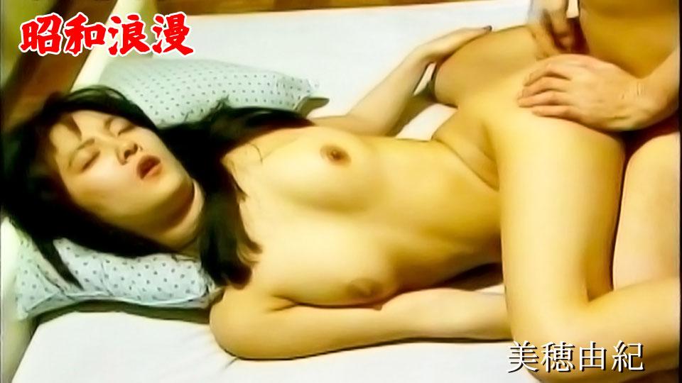 AV女優 美穂由紀 素人 電マ スリム オナニー 有名女優