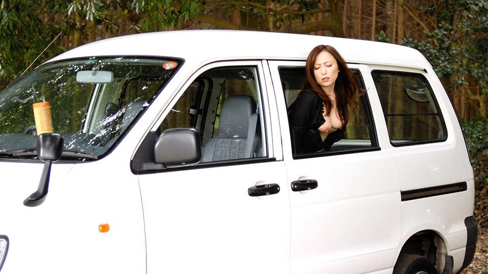 露出不倫妻 〜車窓から巨乳をポロリ〜:カリビアンコムプレミアム