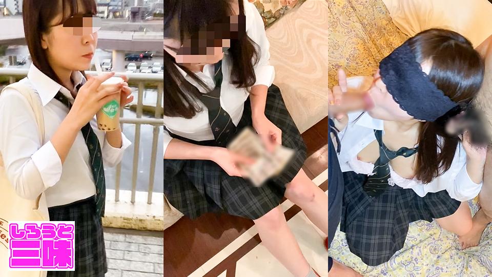 HD 素人 マニア 美少女 3P乱交 ぶっかけ 女子校生