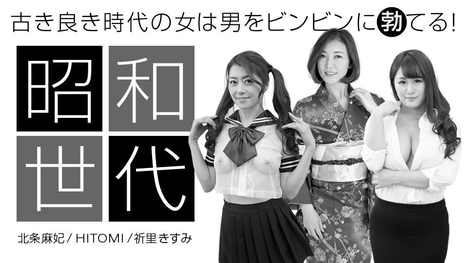 昭和の香り漂う女スペシャル版:一本道