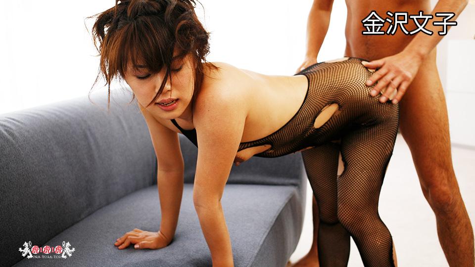 AV女優 金沢文子 電マ お色気 美少女 ぶっかけ 有名女優