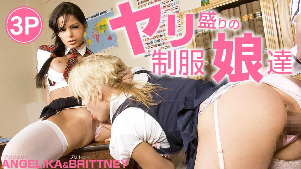 ヤリ盛りの制服娘達 Angelika & Brittney:金髪天國