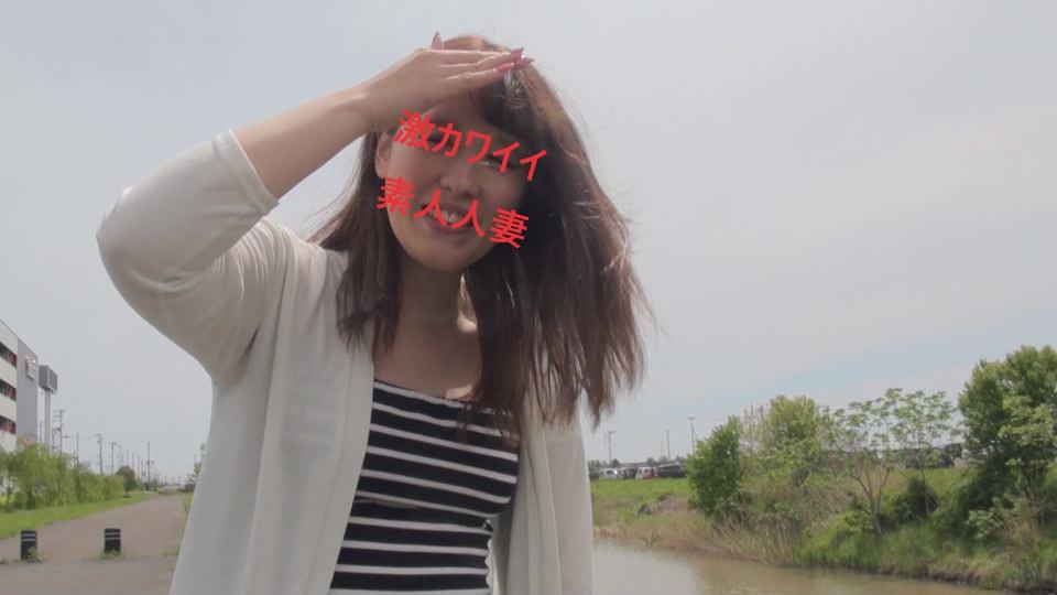 素人妊婦とのハメ撮り【少子化対策運動家-hey】三田陽子