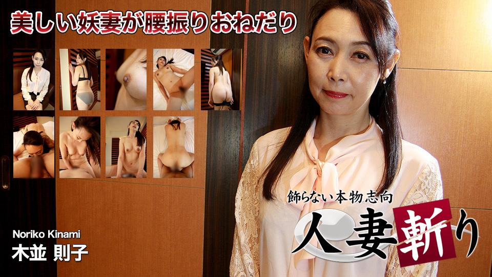 55歳 164cm 82/62/88 熟女 管理人おすすめ