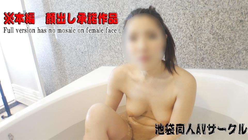 【個人撮影】彼氏はM男でSっ子、みれいちゃん-フェラ撮影後のお風呂編【池袋同人AVサークル-hey】