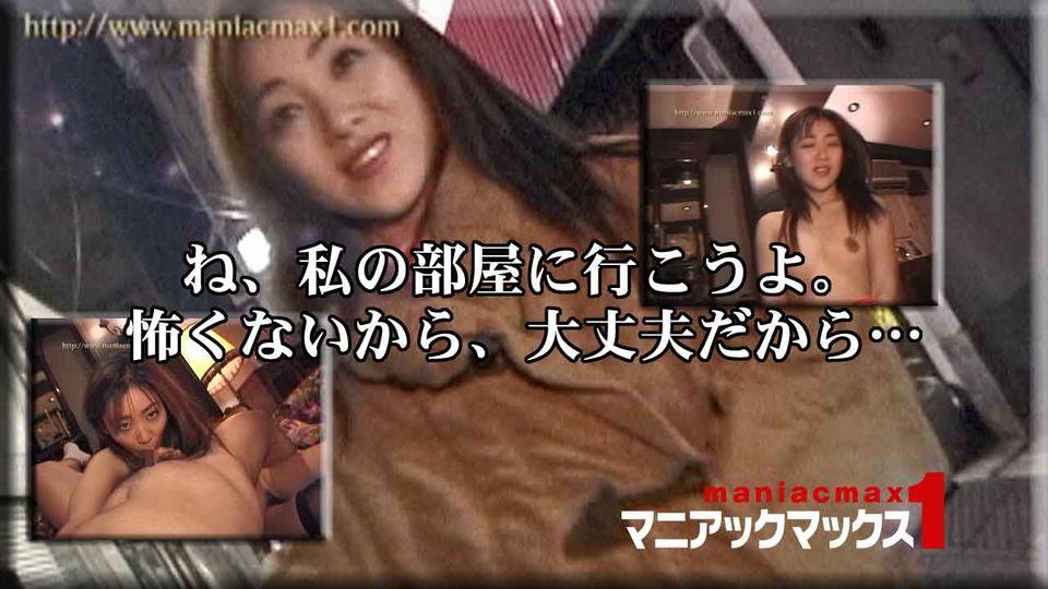 :鈴乃梨愛