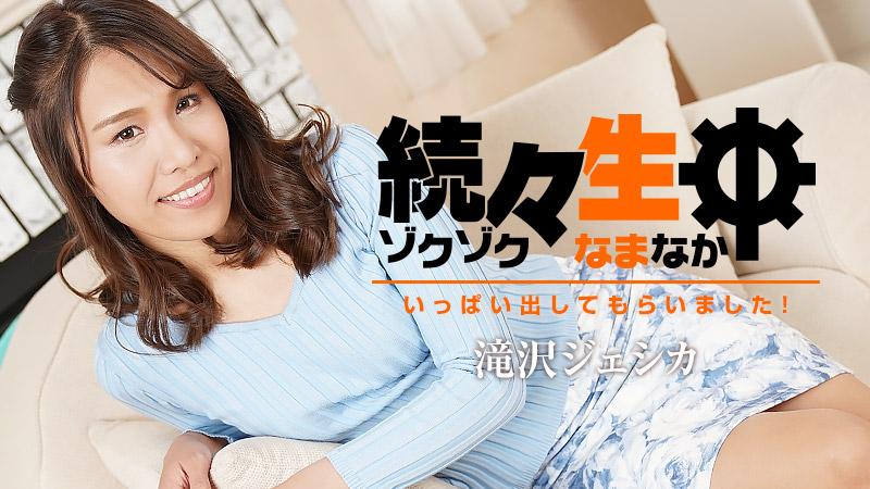 AV女優 スレンダー 美尻 クンニ バック 中出し 騎乗位 OL ホテル
