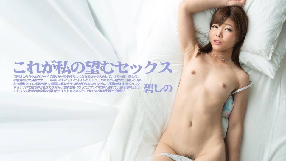 HD 拘束 お色気 生ハメ 美少女 有名女優