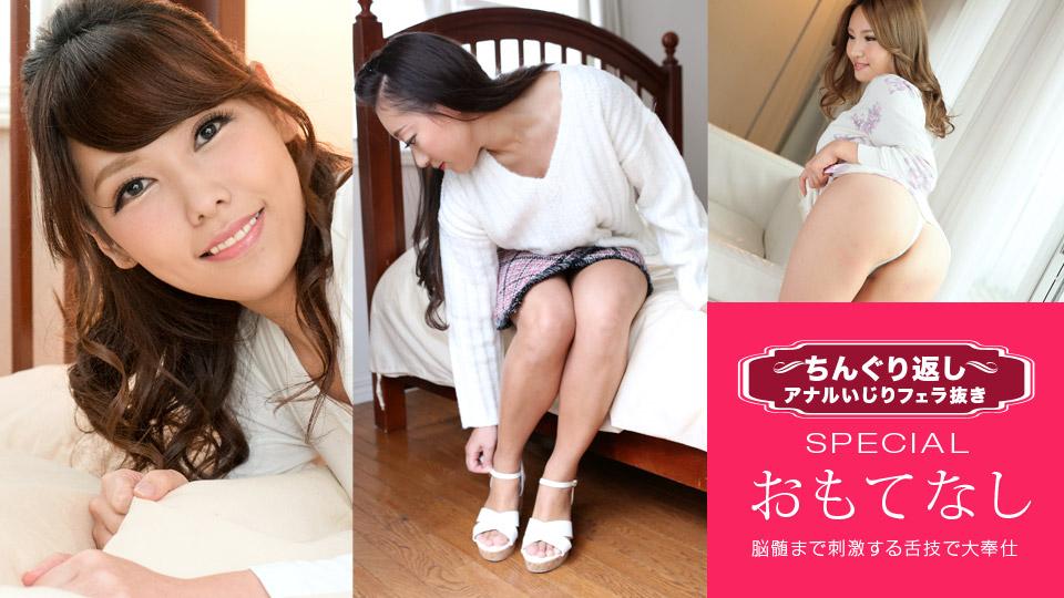 AV女優 ベスト オムニバス 微乳 淫語 美脚 美尻 スレンダー 巨乳 美乳 手コキ