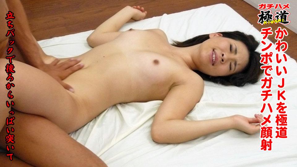 ガチハメ極道(KIWAMI):安西ミク