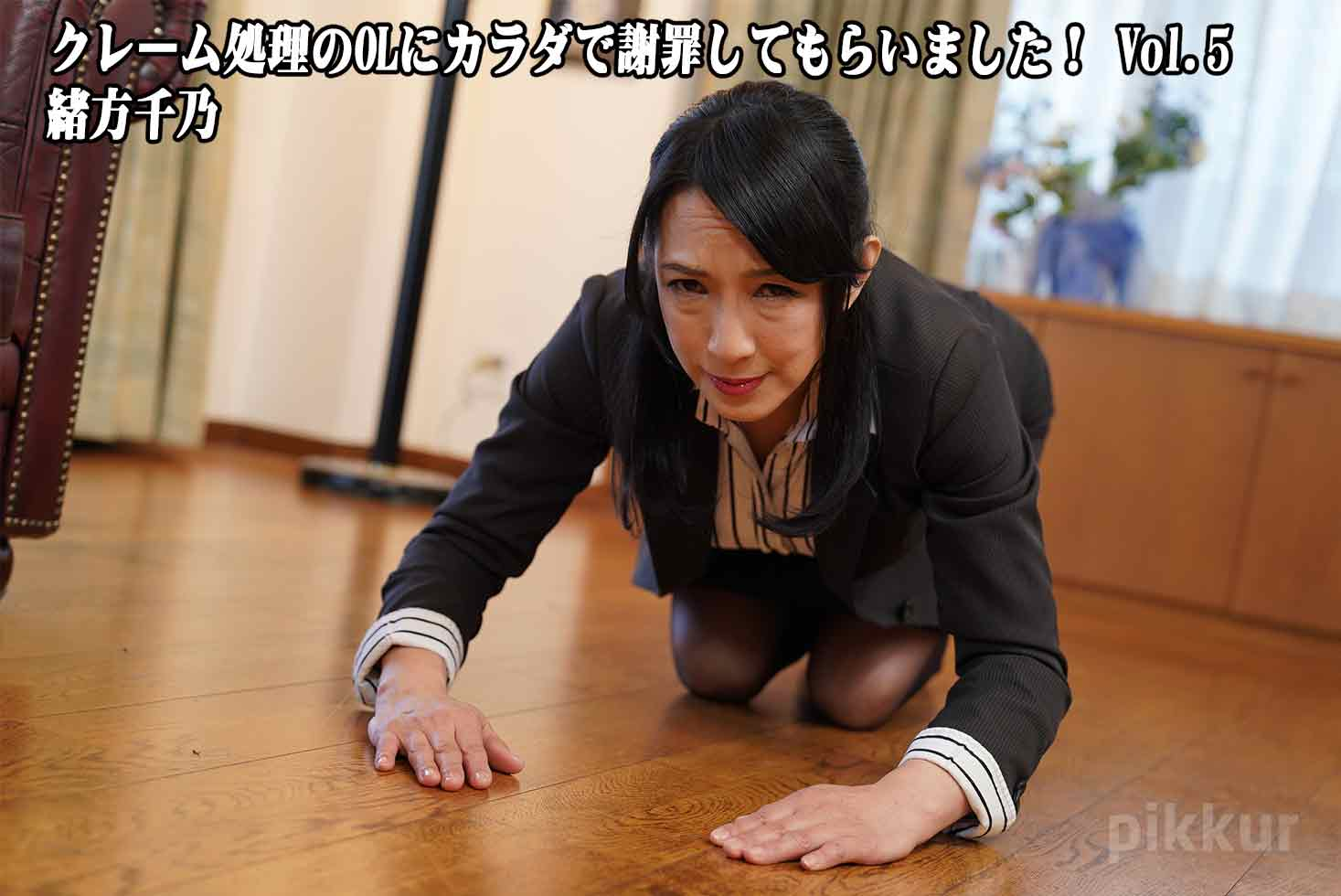 OL 中出し 日本人 美乳 バイブ 69 バック 騎乗位 正上位 美脚 生ハメ 生姦 クンニ フェラ 美尻 スレンダー 指マン