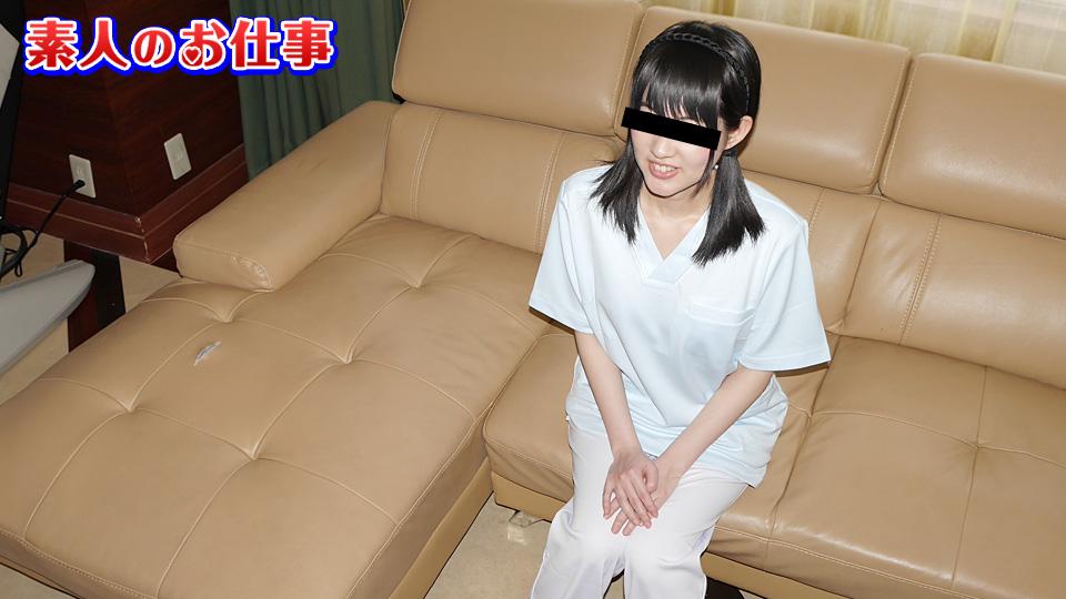素人のお仕事 〜看護師っていつも忙しくて欲求不満なんです〜