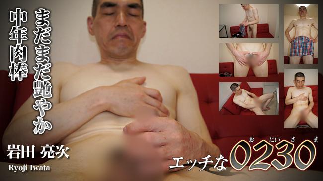 48歳 165cm 51kg サラリーマン