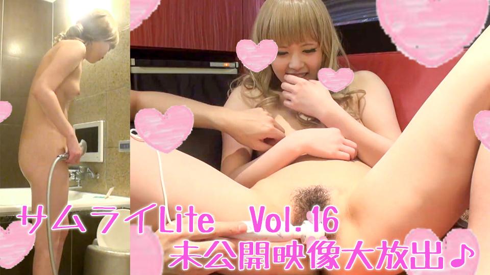 HAMESAMURAI:現役キャバ嬢21歳