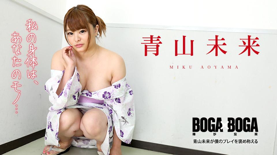 美乳 中出し 巨乳 パイパン パイズリ 手コキ 69 クンニ 美尻 浴衣 着物