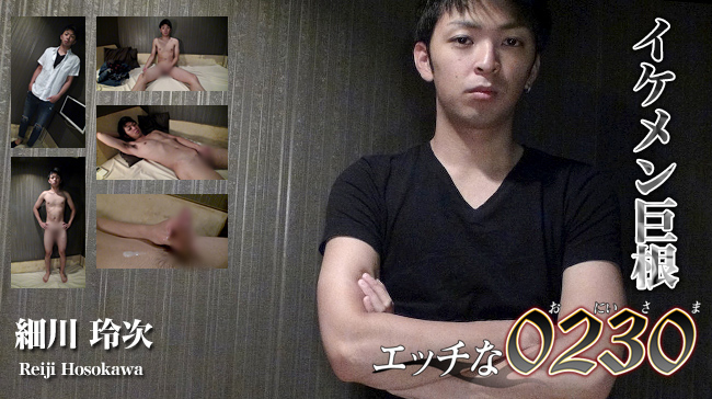 21歳 173cm 68kg サラリーマン