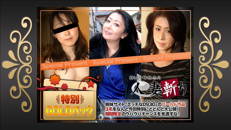 20歳 ミセス熟女 生ハメ 中出し フェラ クンニ 指姦 自慰 玩具 手コキ サンプル