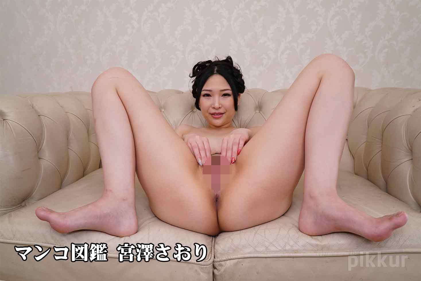 電マ 日本人 美乳 ローター バイブ 美尻 指マン