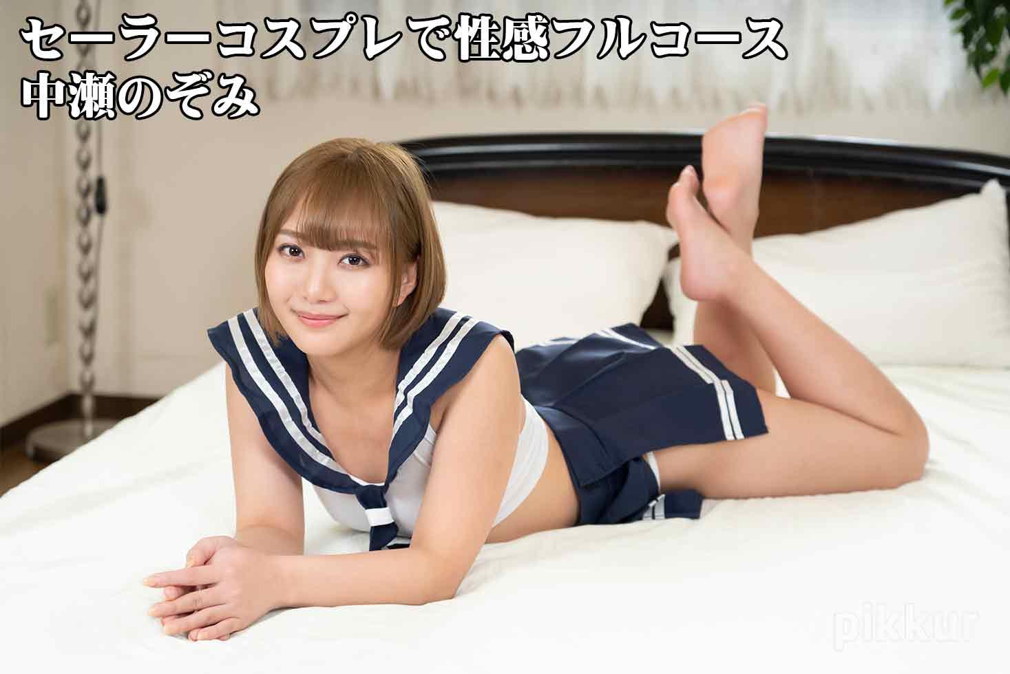 パイパン 中出し 手コキ ショートカット 美少女 日本人 美乳 69 バック 騎乗位 正上位 生ハメ 生姦 クンニ フェラ 美尻 指マン パイパン