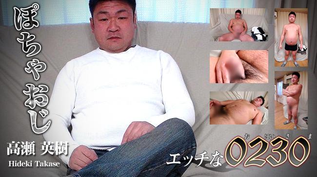 29歳 169cm 81kg サラリーマン